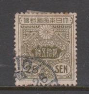 Japan 1914 Tazawa 25s Used - Used Stamps