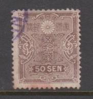 Japan 1914 Tazawa 50s Used - Used Stamps