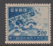 Japan SG482 1948 3rd National Athletic Meeting,mint Hinged - 1926-89 Emperor Hirohito (Showa Era)