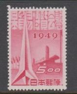 Japan SG521 1949 Foreign Trade Fair, Mint Hinged - 1926-89 Emperor Hirohito (Showa Era)