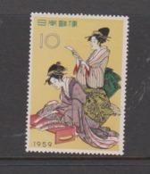 Japan SG803 1959 Philatelic Week ,mint Hinged - 1926-89 Emperor Hirohito (Showa Era)