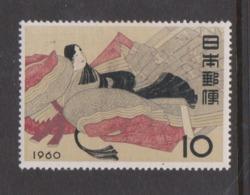 Japan SG824 1960 Philatelic Week ,mint Hinged - 1926-89 Emperor Hirohito (Showa Era)
