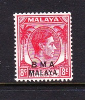 Malaya B.M.A  SG 7 1945 British Military Administration,8c Scarlet,mint Never Hinged - Malaya (British Military Administration)