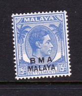Malaya B.M.A  SG 11 1945 British Military Administration,15c Bright Ultramarine,mint Never Hinged - Malaya (British Military Administration)