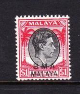 Malaya B.M.A  SG 15 1945 British Military Administration,$ 1.00 Black And Red,mint Never Hinged - Malaya (British Military Administration)