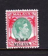 Malaya B.M.A  SG 16 1945 British Military Administration,$ 2.00 Green And Scarlet,mint Never Hinged - Malaya (British Military Administration)