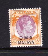 Malaya B.M.A  SG 18 1945 British Military Administration,$ 5.00 Purple And Oranget,mint Never Hinged - Malaya (British Military Administration)