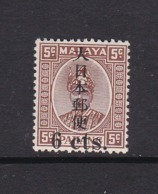 Malaya-Pahang Japan Occupation N 21 1943 6c On 5c Chocolate,mint Never Hinged - Pahang