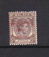 Malaya-Penang Japan Occupation N 4 1942 5c Brown,mint Never Hinged - Penang