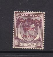 Malaya-Penang Japan Occupation N 6 1942 10c Dull Violet,mint Never Hinged - Penang
