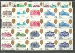 Iran 1977-78 19th Definitive Block Set MNH - Iran