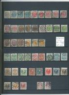 DANEMARK, Bon Lot à Majorité Ancien, Cote Environ 800 €. - Collections (en Albums)