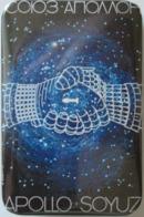 278 Space Russian Badge Button Pin Soyuz-Apollo - Space