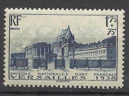 France  N° 379 Neuf * * TB = MNH VF .soldes à Moins De 15 %    ! ! ! - Ungebraucht