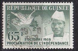 GUINEA [1959] MiNr 0006 ( O/used ) - Guinea (1958-...)