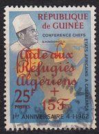 GUINEA [1960] MiNr 0143 A ( O/used ) - Guinea (1958-...)