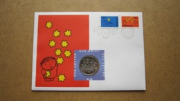 ECU Brief / Letter / Lettre ( N° 10 ) DECEMBER 1995 ( Details > Zie Foto's ) ! - Sin Clasificación
