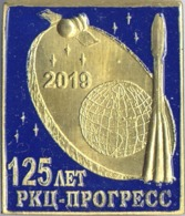 "439-1 Space Soviet Russia Pin. The Space Center ""Progress"" Samara. 125 Anniversary. 2019 - Space"
