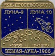 450-5 Space Russian Pin. Luna-9-10. Soviet Moon Program - Space