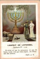 Image Pieuse : L'esprit De L'Eternel - Images Religieuses