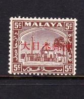 Malaya-Selangor Japan Occupation N 32 1943 5c Chocolate,mint Never Hinged - Selangor