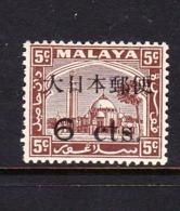 Malaya-Selangor Japan Occupation N 34 1943 6c On 5c Chocolate,mint Never Hinged - Selangor