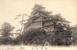 Japan - Okayama View - Non Classés
