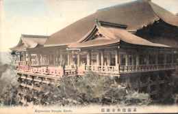 Japan - Kiyomidzu Temple (animation Colors) - Kyoto