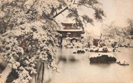 Japan - Kinkakuji - Golden Pavilion) Under Snow (colors N Y K Line) - Kyoto