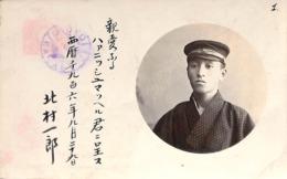 Japan - Homme Man Avec Képi - Non Classificati