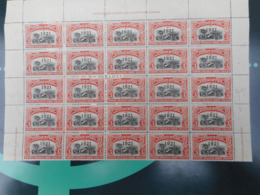 Belgisch Congo Vel Van 20 Zegels Nr 92** Postfris Plus 5 Zegels Nr 92CU Met WATERMERK (eenband Van 5 Zegels) - 1894-1923 Mols: Gebraucht