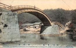 Japan - Kintai Bridge (animation, Colors) - Non Classés