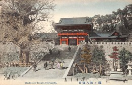 Japan - Hachiman Temple, Tsurugaoka (animation, Colors) - Non Classés