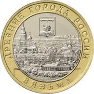Russia, 2019 10  Rbl Rubles Bi-metallic Vyazma, Smolensk Region - Russia