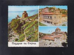 OHRID (7004) ** - Macedonia