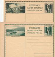 SUISSE - Lot De 2 Entiers Postaux Neufs - Solothurn - Stein-Säckingen - Stamped Stationery
