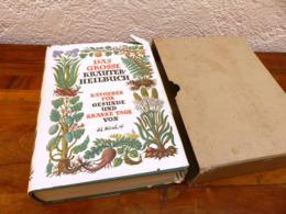 Das Grosse Krauterbuch Johan Kunzle 1943 - Livres, BD, Revues