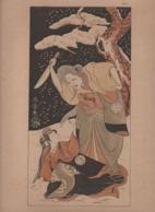 Art Asiatique/ Le Japon Artistique /Siegfried BING/ Gravure/ Charles GILLOT/Marpon & Flammarion/Paris/1888-1891   JAP24 - Estampes & Gravures