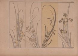 Art Asiatique/ Le Japon Artistique /Siegfried BING/ Gravure/ Charles GILLOT/Marpon & Flammarion/Paris/1888-1891   JAP27 - Estampes & Gravures