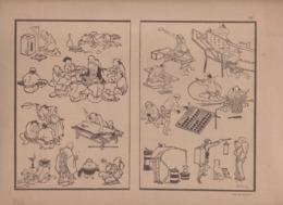 Art Asiatique/ Le Japon Artistique /Siegfried BING/ Gravure/ Charles GILLOT/Marpon & Flammarion/Paris/1888-1891   JAP30 - Estampes & Gravures