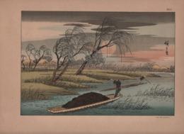 Art Asiatique/ Le Japon Artistique /Siegfried BING/ Gravure/ Charles GILLOT/Marpon & Flammarion/Paris/1888-1891   JAP31 - Estampes & Gravures