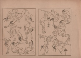 Art Asiatique/ Le Japon Artistique /Siegfried BING/ Gravure/ Charles GILLOT/Marpon & Flammarion/Paris/1888-1891   JAP34 - Estampes & Gravures
