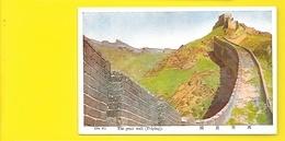 PEIPING Pékin The Great Wall (N° 26) China Chine - Cina