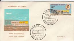CONGO - 1963 - FDC - Mairie De Brazzaville - FDC