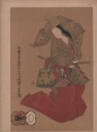 Art Asiatique/ Le Japon Artistique /Siegfried BING/ Gravure/ Charles GILLOT/Marpon & Flammarion/Paris/1888-1891   JAP43 - Estampes & Gravures