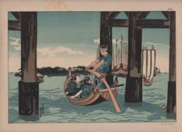 Art Asiatique/ Le Japon Artistique /Siegfried BING/ Gravure/ Charles GILLOT/Marpon & Flammarion/Paris/1888-1891   JAP45 - Estampes & Gravures