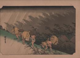 Art Asiatique/ Le Japon Artistique /Siegfried BING/ Gravure/ Charles GILLOT/Marpon & Flammarion/Paris/1888-1891   JAP46 - Estampes & Gravures