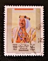 EMIR CHEIKH ISA BEN SALMAN AL-KHALIFA 1989 - OBLITERE - YT 386 - MI 406 - Bahreïn (1965-...)