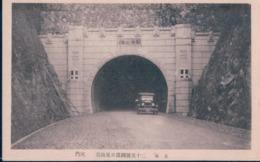 POSTAL JAPON - FAMOUS VIEWS IN NAGASAKI - Otros