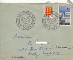 FRANCE - 1958 - Congrès International De De Physique Nucléaire - France